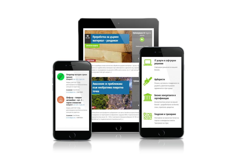 Изграждане на система за онлайн реклами от потребители
