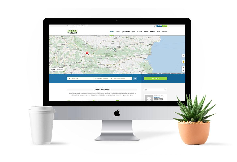 Изграждане на онлайн директория