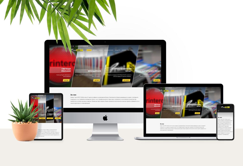 Уеб дизайн за Принтеро