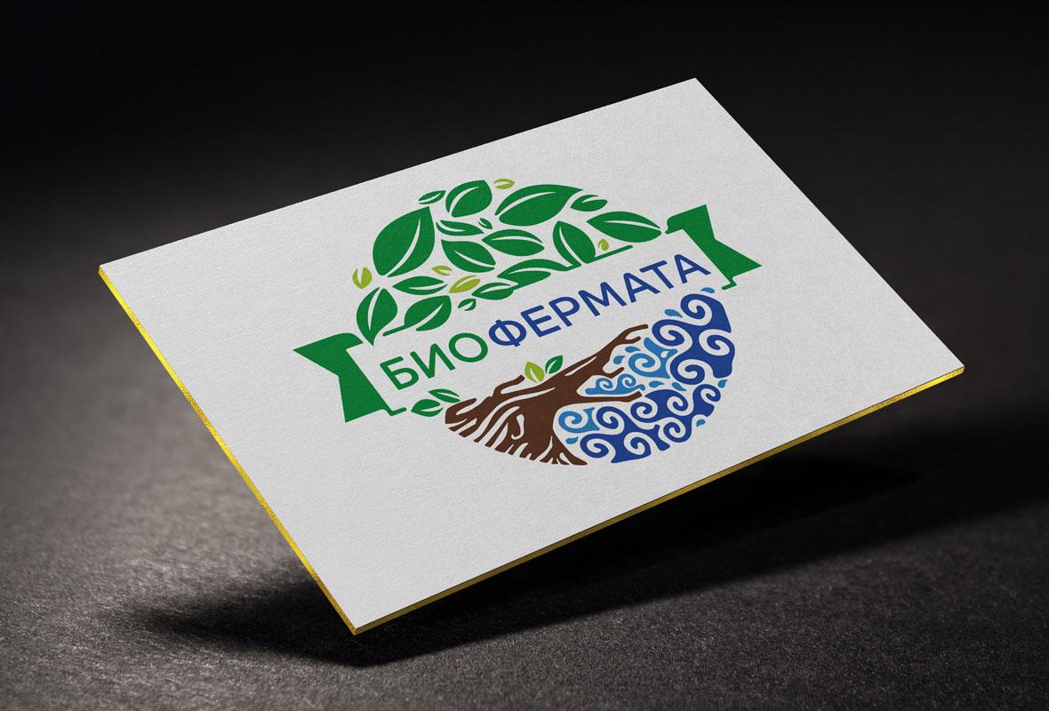 Лого дизайн за Биофермата