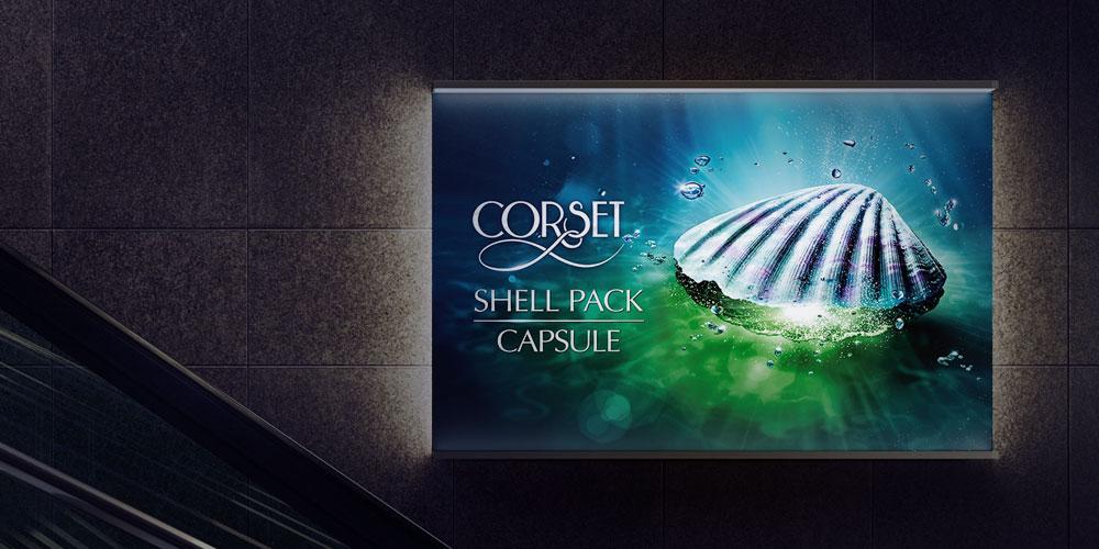 Национална рекламна кампнаия - Corset Key Visual