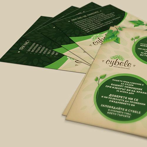 Изработка на рекламни материали за Cybele
