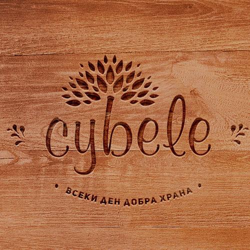 Дизайн на лого за Cybele
