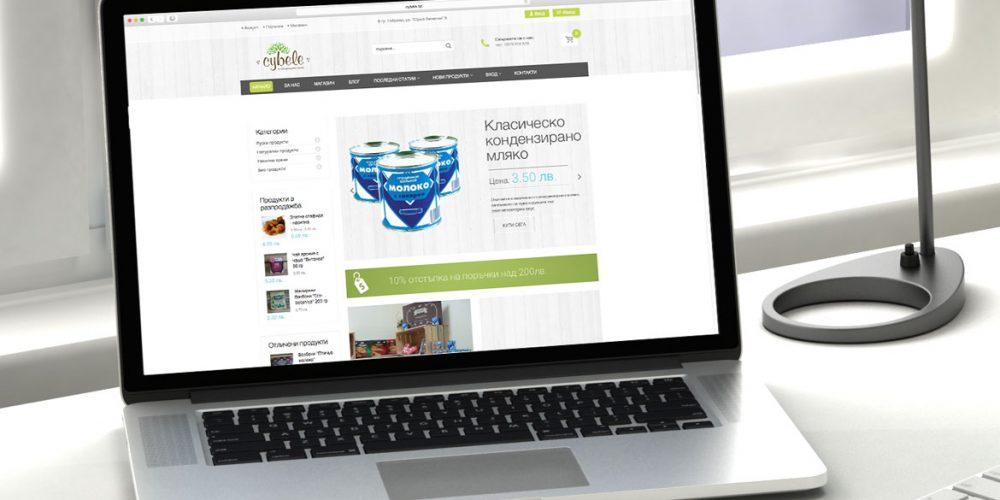 Изработване и поддръжка на онлайн магазин