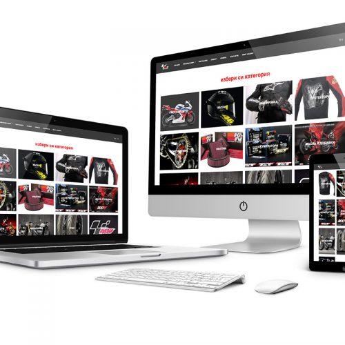 Изработване на онлайн магазин за MotoGP Пловдив