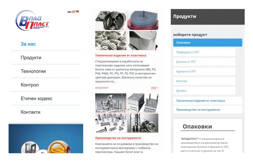Изграждане на респонсив уеб сайт за Владпласт